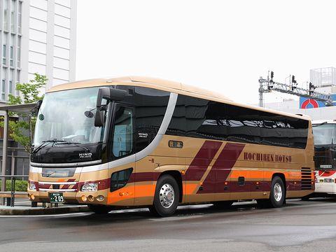 高知県交通「ハーバーライナー」 ・209