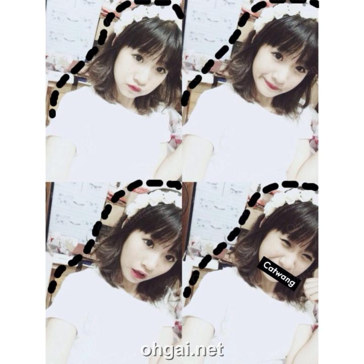 facebook gai xinh trang ngan - ohgai.net