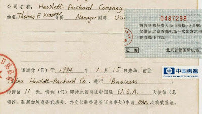 Thomas Kraemer HP China visa paperwork