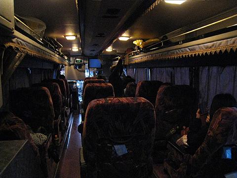 西日本鉄道「どんたく号」 4012 車内