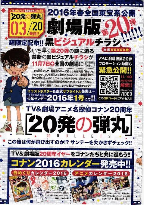 Detective Conan - 20th Anniversary (Anime/Movie) 3