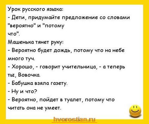 Приколы с азаровым смотреть онлайн