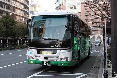 近鉄バス「オランダ号」 8063 大阪駅前到着(H24.04.02撮影)
