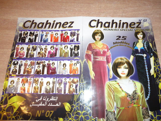 مجلة شهيناز قنادر القطيفة 2014, robe en velour CHAHINEZ special 2014  مجلة شهيناز قنادر القطيفة 2014,