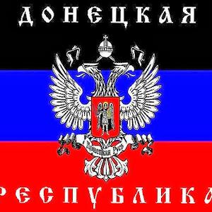 Шахтерск Российский