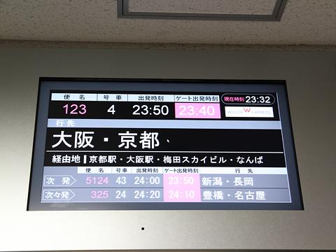 ウィラーバスターミナル新宿西口 ディパーチャーエリア LCD表示
