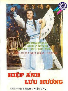 Hiệp Ảnh Lưu Hương - So Luu Huong Tan Truyen - 1984