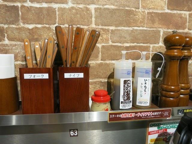 カウンター上のナイフ、フォーク、調味料類