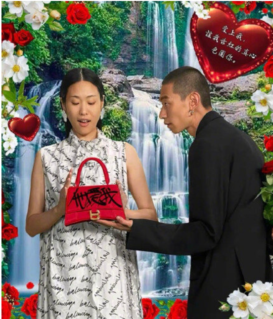 Balenciaga's failed Qixi Festival campaign with retro style photo and graffiti hourglass bag
