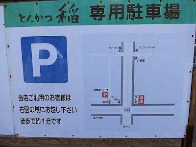 駐車場からお店まで歩いて1分