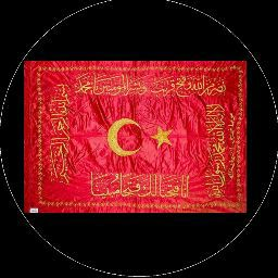 Tamer Şener