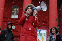 Акції протести в університеті Шевченка