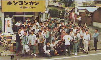 kinkonkan_gamest199310-0830uri.jpg