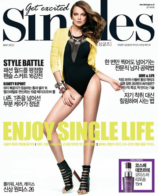 Singles Korea May 2012 Eniko Mihalik by Hong Jang Hyun