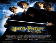 فيلم Harry Potter And The Chamber Of Secrets