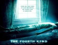 فيلم The Fourth Kind