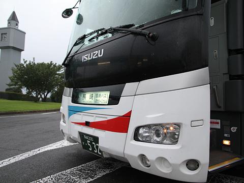 長崎自動車「オランダ号」 ・532 大村湾PAにて その2
