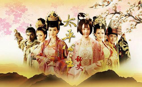 Secret History of Princess Taiping