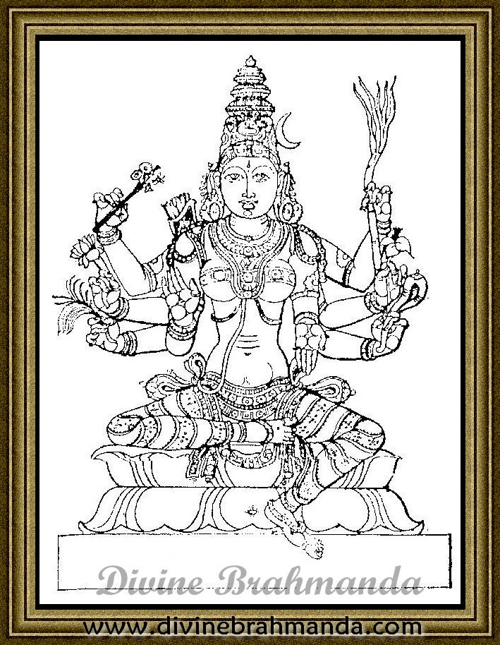 Soundarya Lahari Sloka, Yantra & Goddess For Calm Sleep - 62