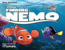 مشاهدة فيلم Finding Nemo