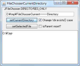 FileChooserCurrentDirectory.png