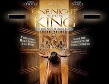 مشاهدة فيلم One Night With The King