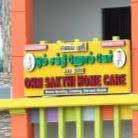 Jaisriohmsakthihome Care