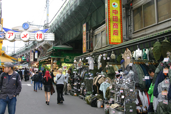 Eat Till Tummy Full: Military surplus and leather items at Nakata