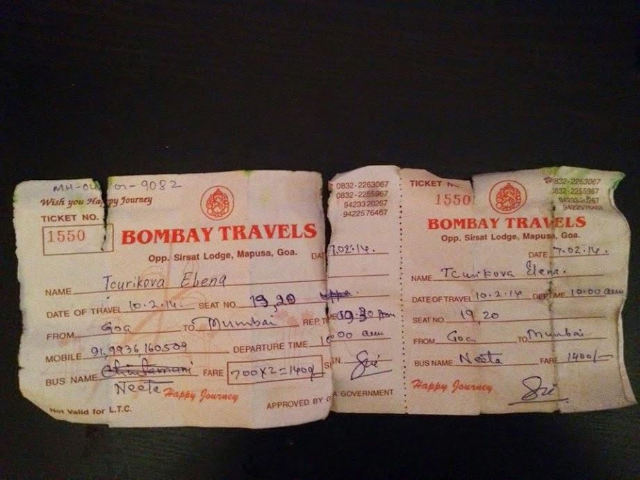 Билет на автобус Гоа Мумбаи
