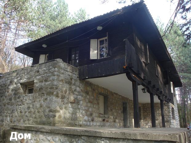 черный дом