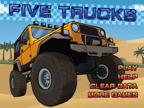 五台卡車競賽