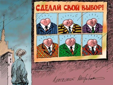 Турчинов обратился к ГПУ, СБУ и МВД с призывом дать оценку действиям 24 депутатов, которые посетили Госдуму - Цензор.НЕТ 6938