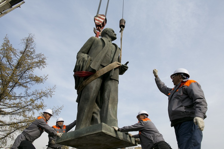 Marx, Lenin, Kim Nhật Thành tại Mông Cổ, Triều Tiên Ulan_bator_154107470