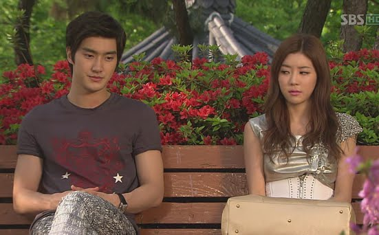 Choi Si Won, Park Han Byul
