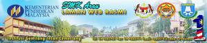 LINK LAMAN WEB SMK ARAU