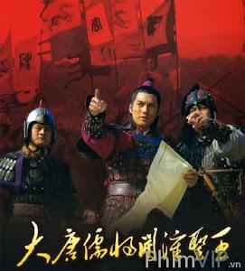 Đại Đường Tướng Quân - Đại Đường Nho Tướng Khai Chương Thánh Vương poster