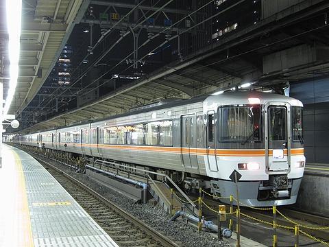 JR東海 373系「ムーンライトながら」