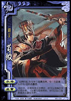Xun You 3