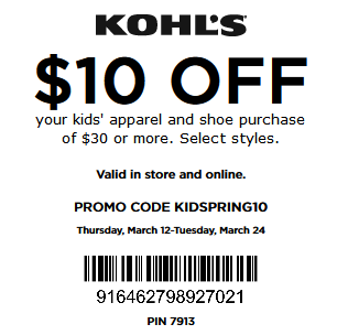 Kohls coupon - Save $10 Off $30 Kids' Apparel 2014