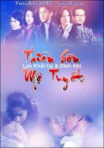 Thiên Sơn Mộ Tuyết - Sealed With A Kiss poster