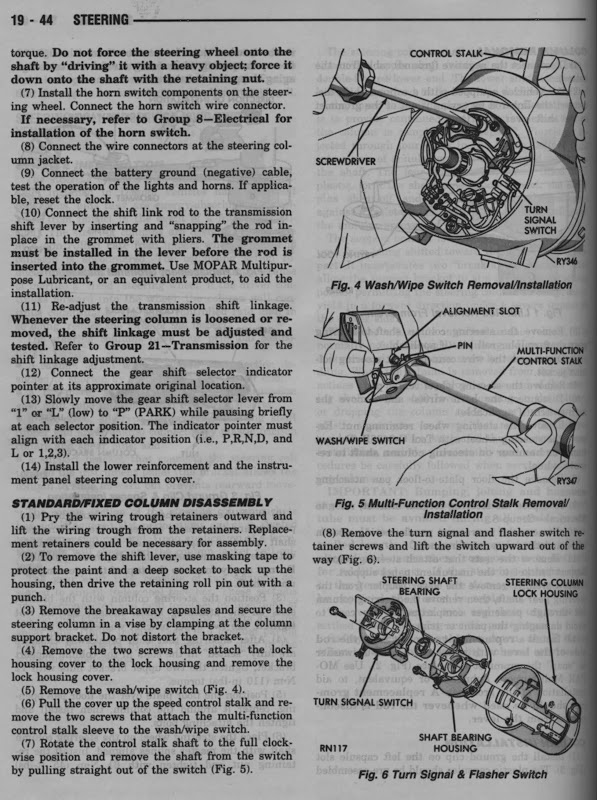 diagram of chrysler lock cyl wiring diagrams title  diagram of chrysler lock cyl #3