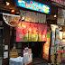 九州じゃんがららあめん秋葉原本店 #ramen #ラーメン