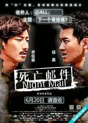 Tin Nhắn Tử Thần - Night Mail