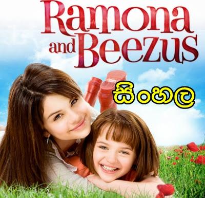 RAMONA BEEZUS