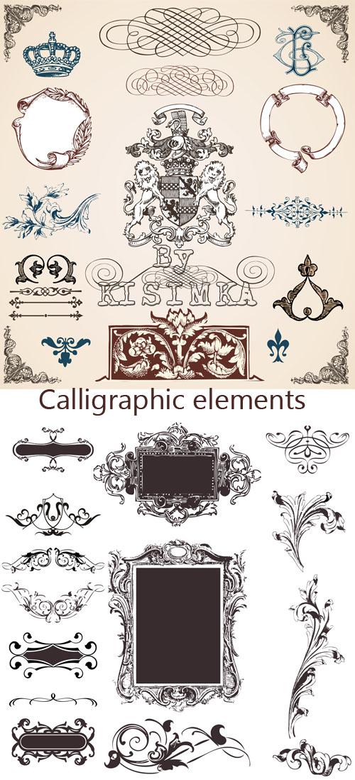 Stock: Calligraphic elements vintage set