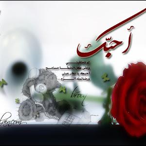 نونة العراقية