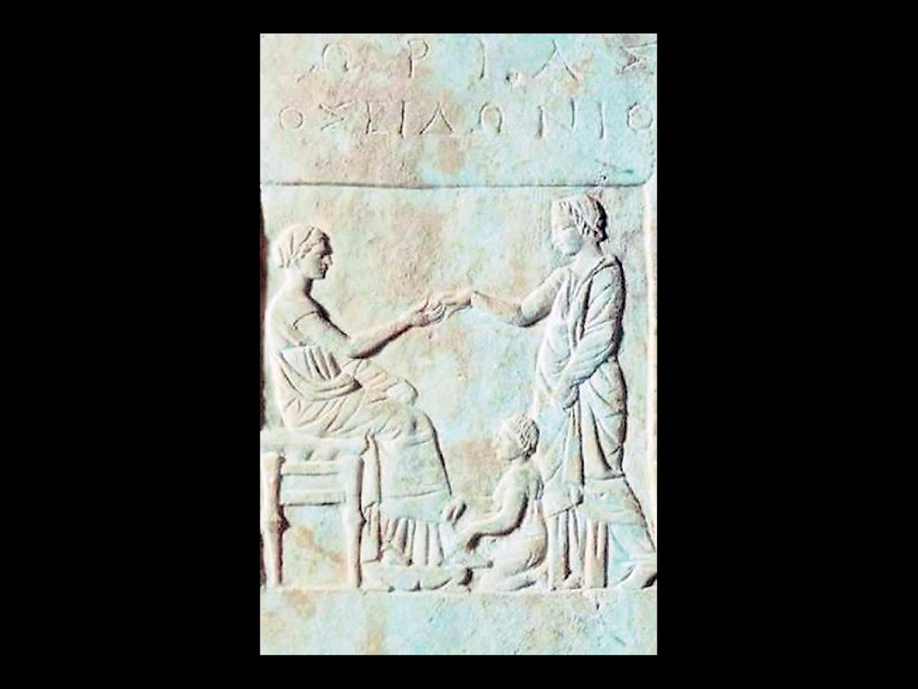 Southern Europe: Contested 'Dorias' stele sold by Christies