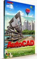 cd video tutorial cad 2009