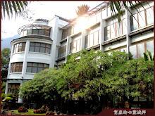 惠來谷關溫泉會館外景(下午)