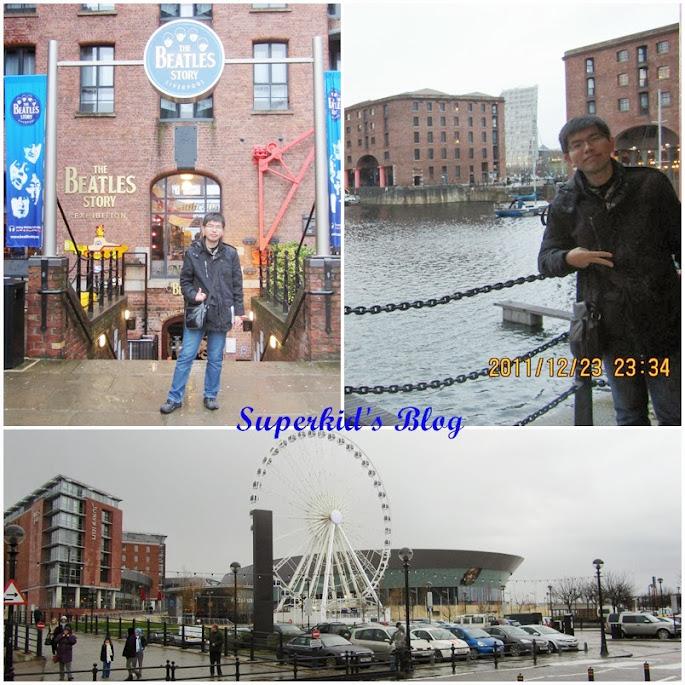 Superkid來到利物浦的披頭四博物館啦!!!